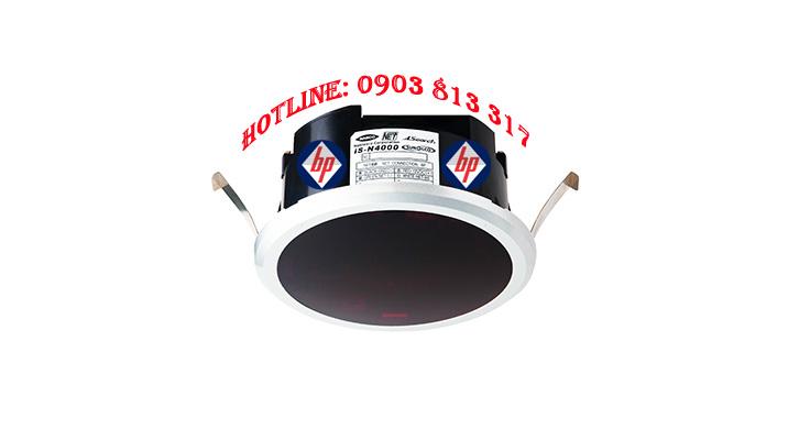 Cảm biến an toàn Nabco iS-N4000