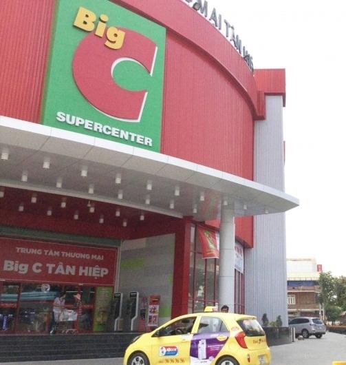 Cửa cổng tự động siêu thị